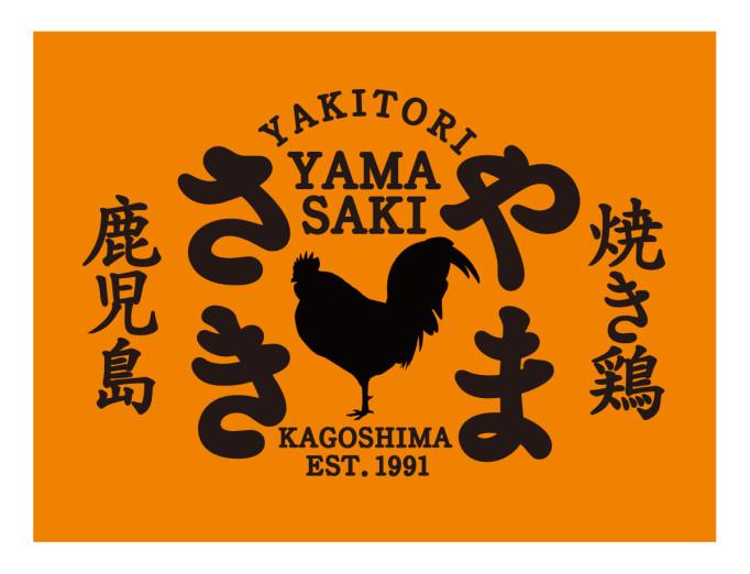 20160225yamasaki_logo