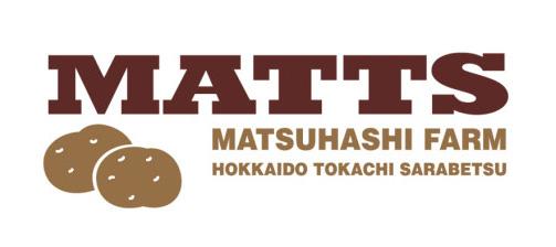 matsuhashirogo-682x511