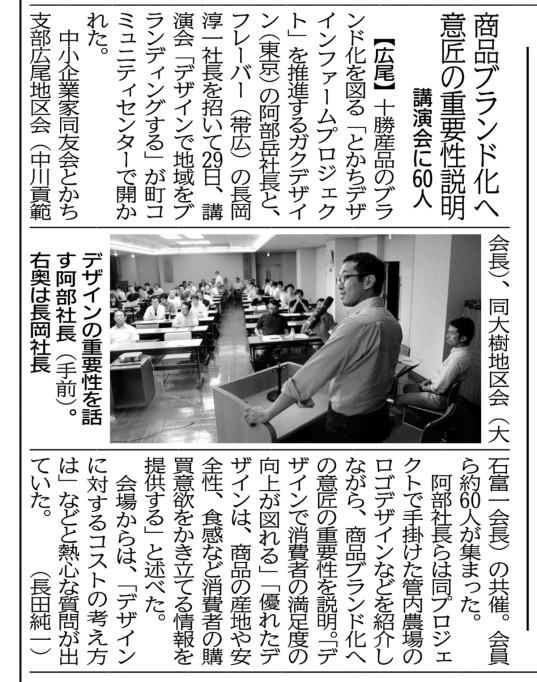 20120831広尾_2