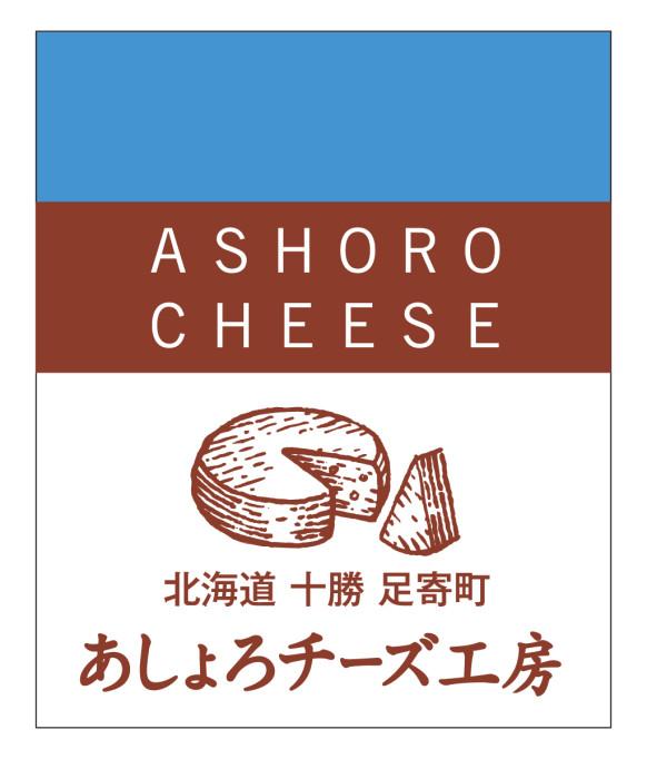 20160225ashoro_logo