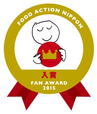 FAN_logo_nyusho