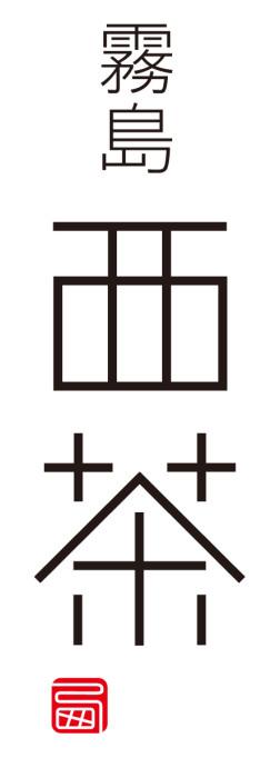 nishi_logo