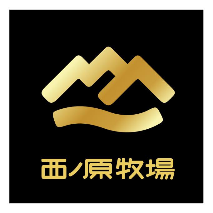 nishinoharu_logo