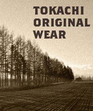original wear