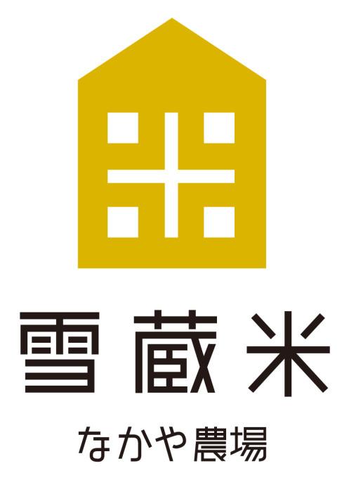 nakayafarm_logo