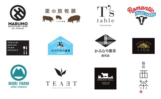 12社ロゴ_00001